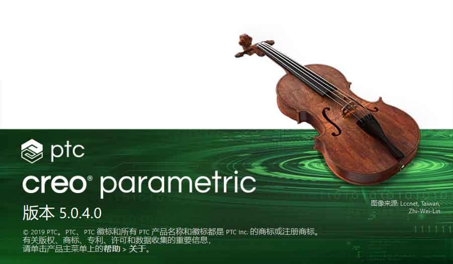 3D打印建模软件-Creo5.0.5.0 中文Win64破解版+安装教程插图1