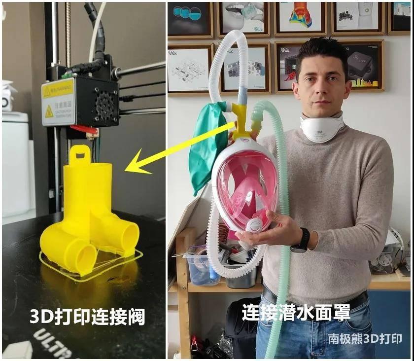 厉害了!3D打印组件改装迪卡侬潜水面罩变呼吸机面罩插图4