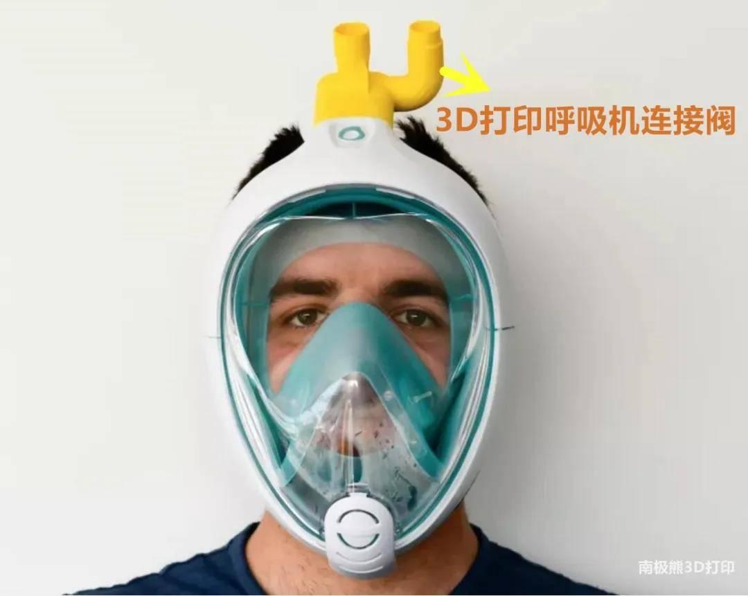 厉害了!3D打印组件改装迪卡侬潜水面罩变呼吸机面罩插图2