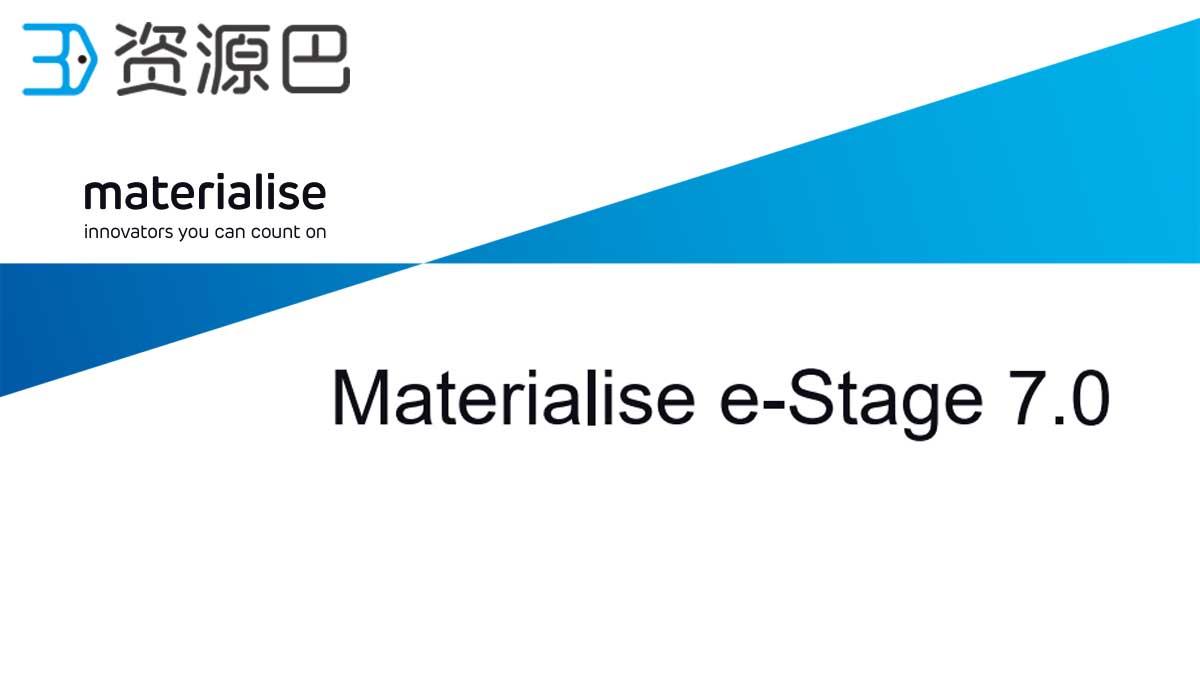 Magics e-Stage7.0自动加支撑插件破解版【3D打印神器】缩略图