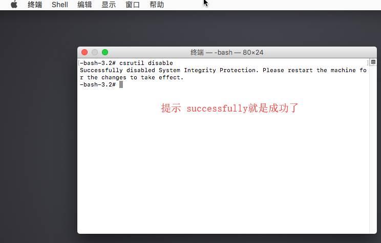 3D资源巴-Simplify3D关闭Mac系统的SIP (System Integrity Protection)解决破解失效缩略图