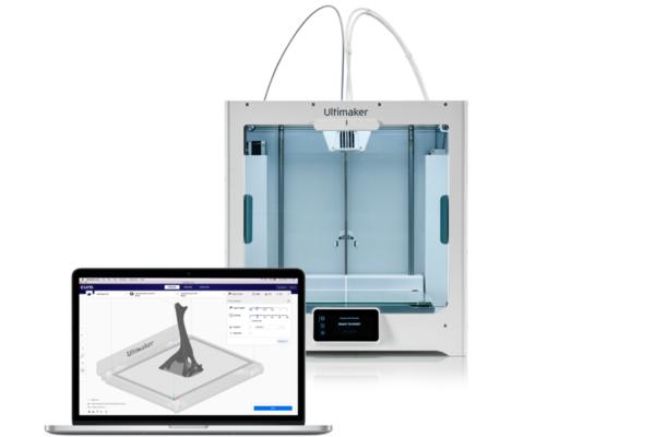 Cura4.6 x64-3D打印模型切片软件_STL格式文件切片软件