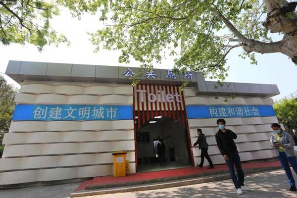 1588841485-a62a650c43f94e4.jpg-插件-2020年南京将新3D打印改造11座公共厕所