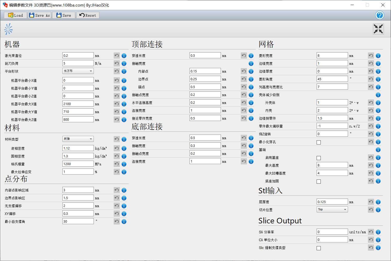 3D资源巴发布e-Stage6.6/7.0中文汉化预告插图5