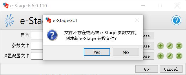 3D资源巴发布e-Stage6.6/7.0中文汉化预告插图3