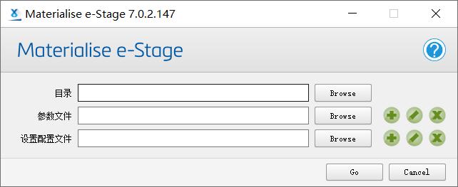 3D资源巴发布e-Stage6.6/7.0中文汉化预告插图9