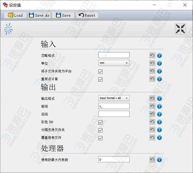 【全网首发】Materialise e-Stage6.6中文汉化补丁 由3D资源巴汉化插图7