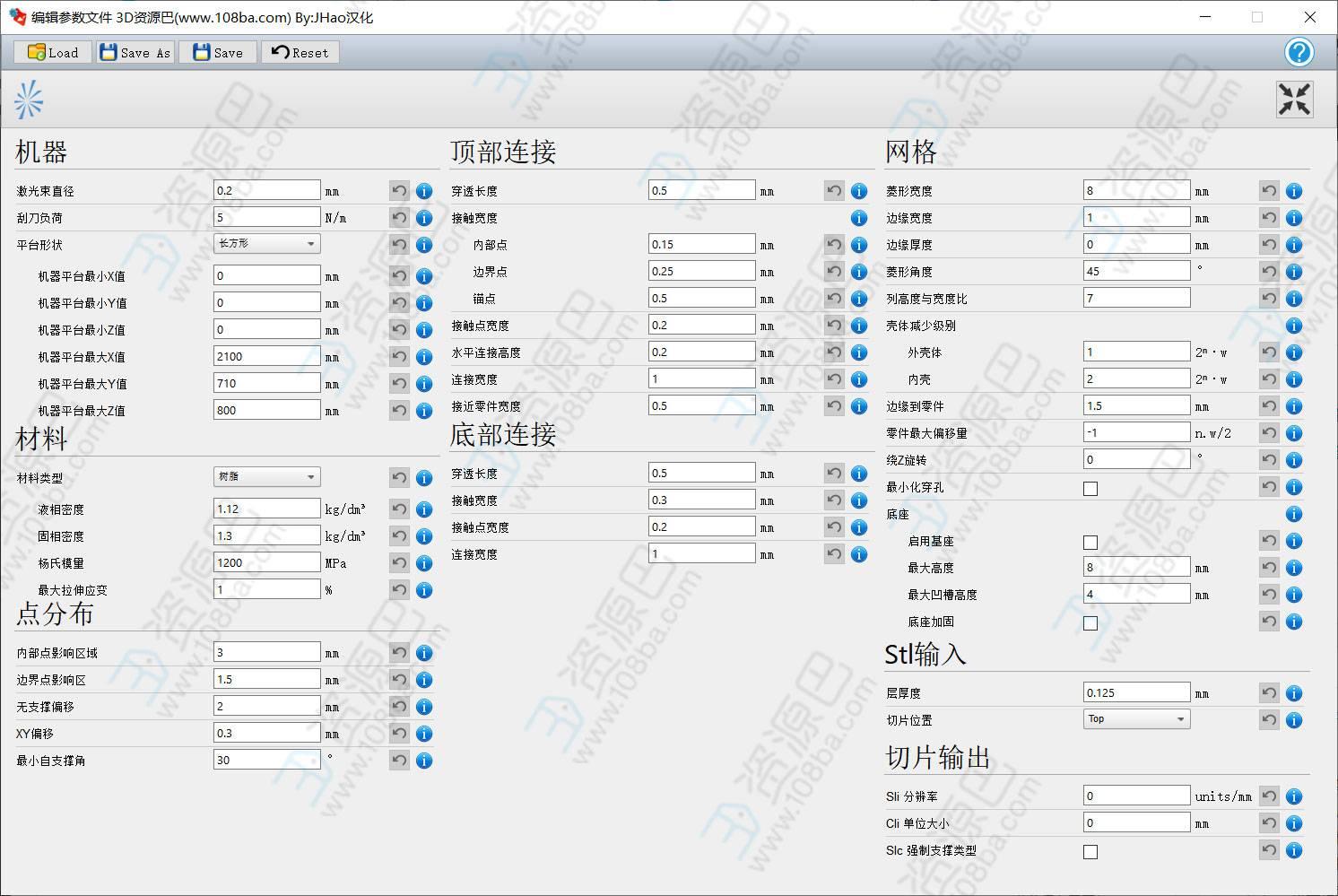 【全网首发】Materialise e-Stage6.6中文汉化补丁 由3D资源巴汉化插图9