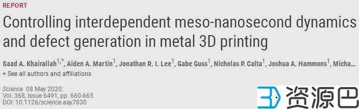 最新《Science》:填补3D打印领域空白!插图1