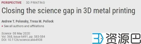 最新《Science》:填补3D打印领域空白!插图3