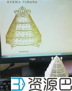 """同济大学团队使用3D打印复原""""远古飞行器""""插图1"""