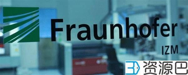 Fraunhofer研究所新型3D打印技术可打印各种医疗装置插图5