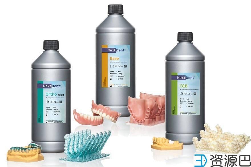 Vertex Dental推三款用于牙科修复物的3D打印材料插图1