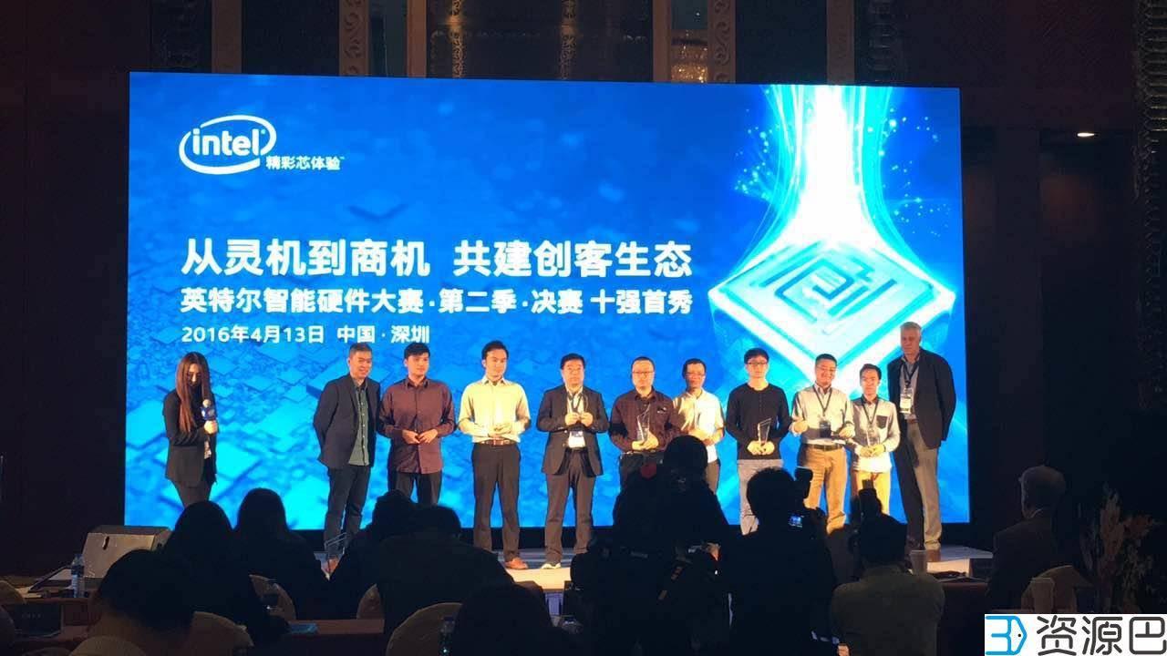 网云三维荣获第二季英特尔智能硬件大赛十强插图3