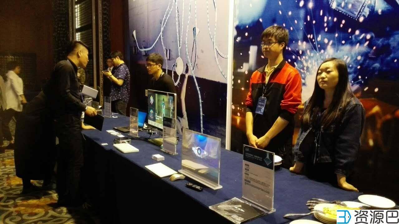 网云三维荣获第二季英特尔智能硬件大赛十强插图1