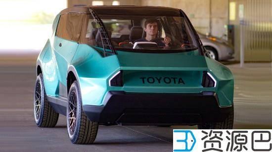 丰田发布uBox城市概念车 车身可用3D打印插图1