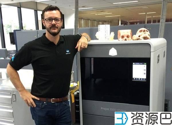 柯尼卡美能达澳洲公司加大对3D打印业务投入插图1