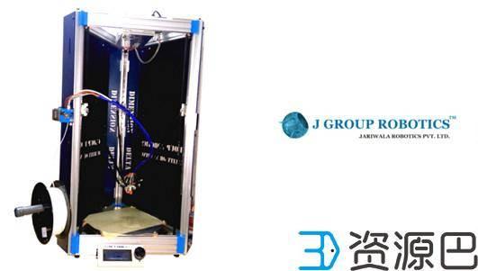借助3D打印 印度NAL研究升级老旧幻影战机插图3