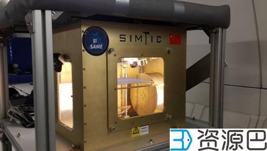 中国首台空间3D打印机 已完成抛物线失重飞行试验插图1