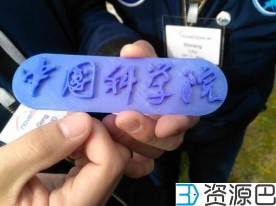 中国首台空间3D打印机 已完成抛物线失重飞行试验插图3