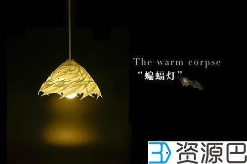 3D打印蝙蝠灯插图1
