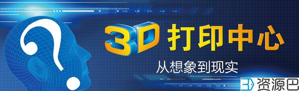 写给3D打印创业者:从想象到现实!插图1