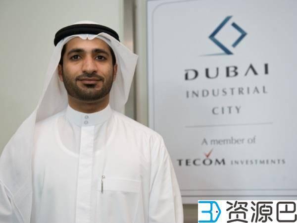 迪拜欲建国际3D打印中心插图1