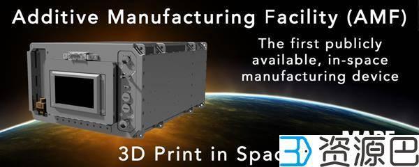 国际空间站上首次提供商业性太空3D打印服务插图3
