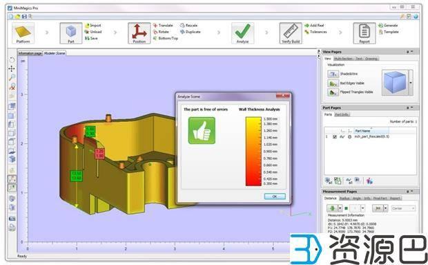 佳能欧洲与知名3D打印公司Materialise签订战略合作协议插图1