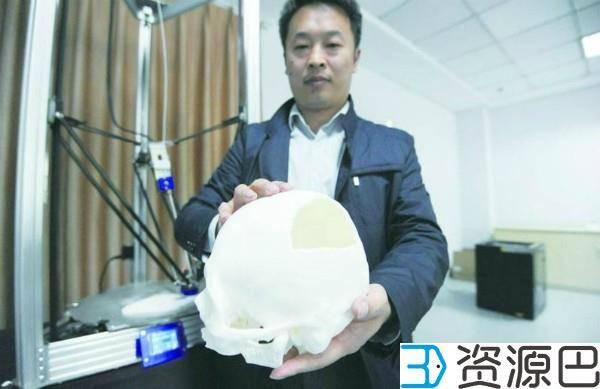 青岛首个医学3D打印中心成立插图1