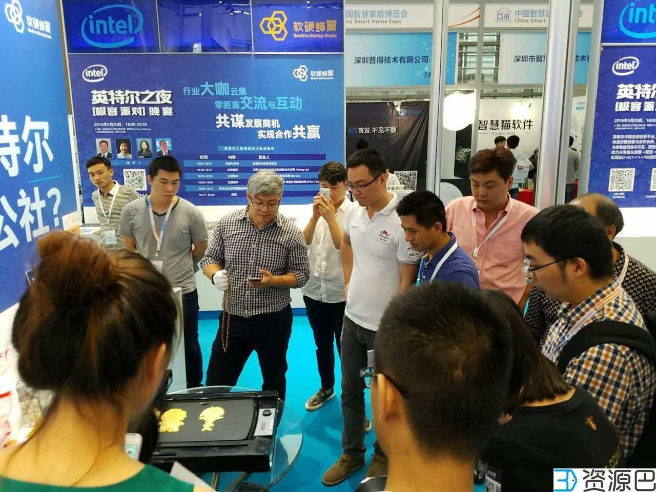 2016中国智慧家庭博览会今日在深圳正式开幕插图1