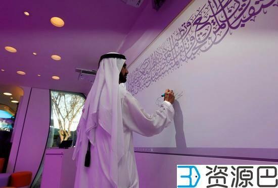 1598320871-c298e2f0fd9f811.jpg-插件-迪拜建全球首座3D打印办公楼,只用了17天