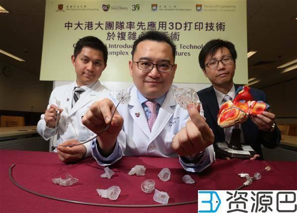 1598320873-a2685c8481dc650.jpg-插件-香港医生首次将3D打印技术用于复杂心脏手术