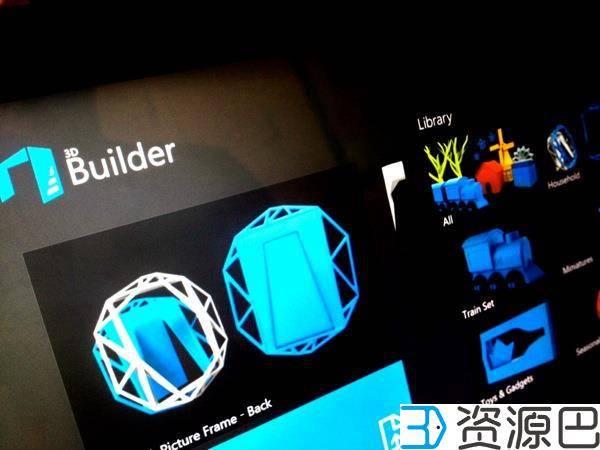 微软正在打造更加方便的Windows 3D打印平台插图5