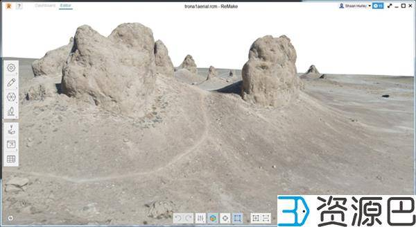 Autodesk发布可用照片创建3D模型的软件ReMake插图5