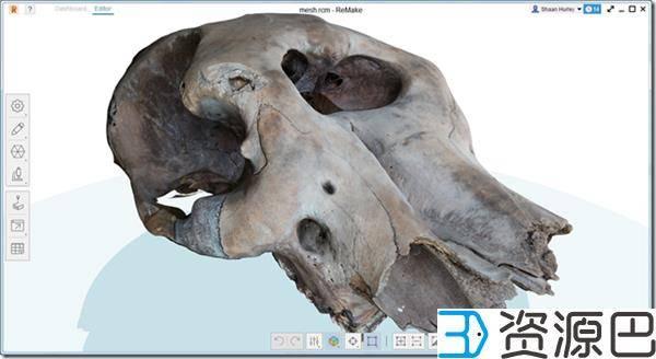 Autodesk发布可用照片创建3D模型的软件ReMake插图3
