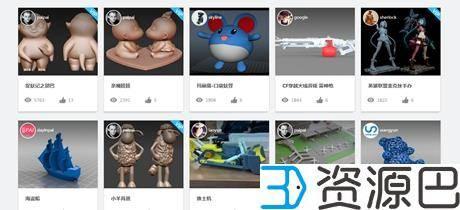 3D打印手板——顺应时代潮流的选择插图7
