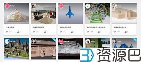 3D打印手板——顺应时代潮流的选择插图3