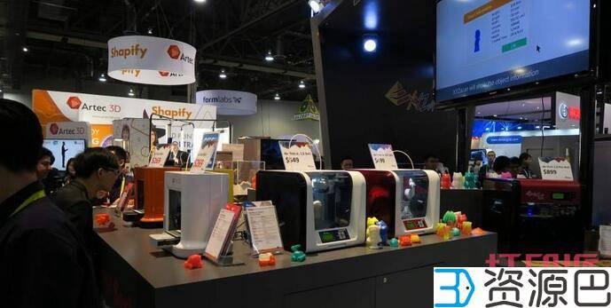 1598666468-773de4a792be217.jpg-插件-市场预测:2020年3D打印机市场规模将达1170亿元