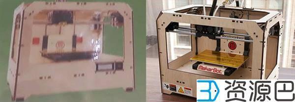 震惊!朝鲜国内惊现3D打印机!插图3