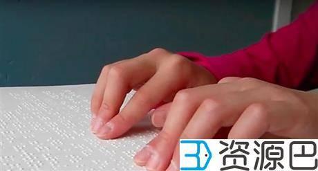3D打印为视障学生制作教具插图1