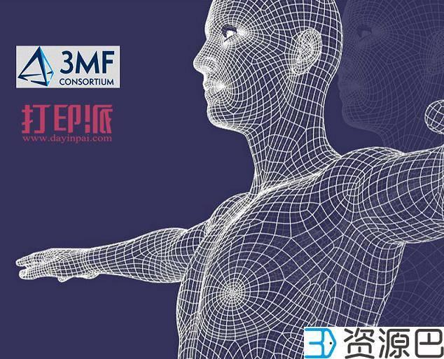 1598925666-91330f5d94c4b8f.jpg-插件-行业风向标,3MF联盟制定新的3D打印文件格式标准
