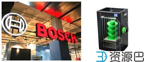 德国最大工业企业BOSCH引进洋明达3D打印机插图1