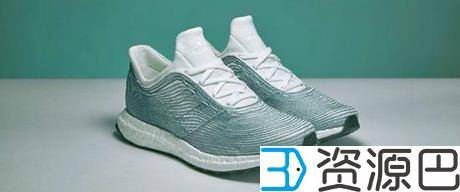 1598925671-9b6ba82f0591e24.jpg-插件-海洋垃圾被阿迪达斯用作于3D打印环保运动鞋