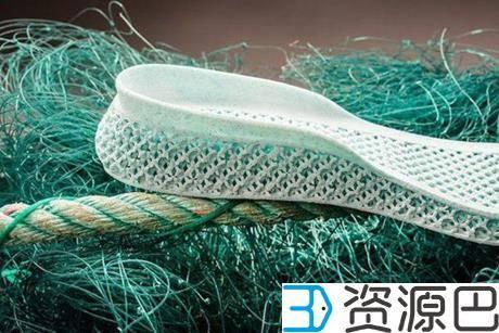 1598925672-ae86725667ed0b7.jpg-插件-海洋垃圾被阿迪达斯用作于3D打印环保运动鞋