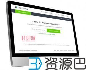 3D打印软件Simplify3D发布最新3.1版本插图1