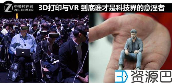 1599012066-0116ecd202e8655.jpg-插件-3D打印与VR 到底谁才是科技界的意淫者?