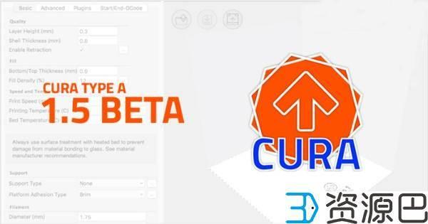 切片软件Cura Type A使3D打印填充物变得可预见插图1