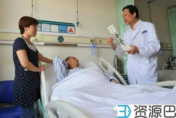 中国完成全球首例人工3D打印脊椎植入手术插图5