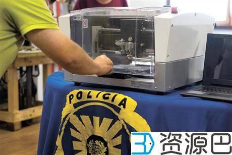 葡萄牙警方破获用3D打印技术制造假币案插图7